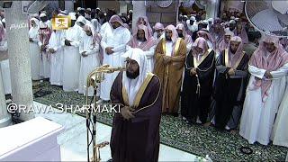 صلاة التهجد والقيام من الحرم المكي ليلة 24 رمضان 1435 للشيخ خالد الغامدي وبندر بليلة مع الدعاء