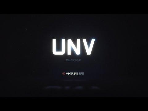 아이나비 퀀텀 - UNV