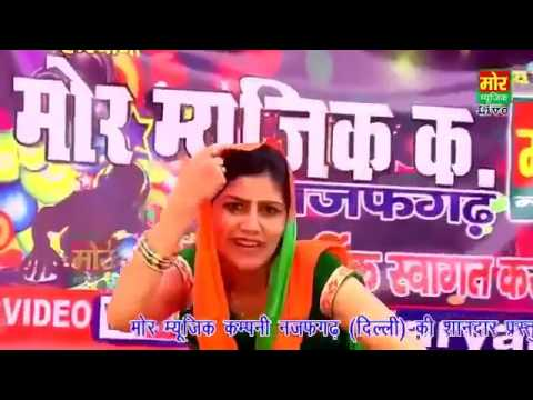 Sapna Choudhary के हॉट झटके Hot Dance 2017 HD