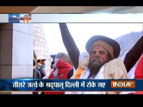 Kailash Mansarovar Yatra: China denies entry to pilgrims via Nathu-La pass