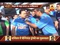 ICC Champions Trophy 2017: Big fight between India and Pakistan in Birmingham