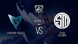 Samsung vs TSM, game 1