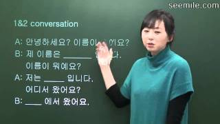 #1 (Fun Fun Korean Conversation II) 1. Introducing oneself, Name,  How long, 자기소개, 내 이름은..