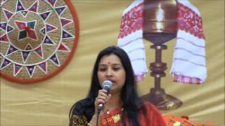 Axomia Adhunik Geet by Dimpi Choudhury