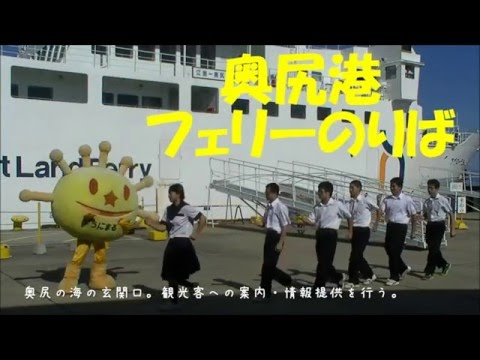 奥尻島PRムービー!by奥尻中学校2年生