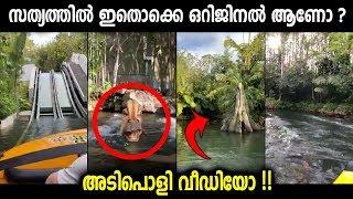 Video ഇത് കണ്ടില്ലെങ്കിൽ വൻ നഷ്ടമായിരിക്കും, തീർച്ചയായും കണ്ടിരിക്കണം | Malayalam news MP3, 3GP, MP4, WEBM, AVI, FLV September 2018