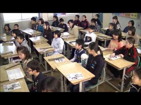 Hirakahigashi Elementary School