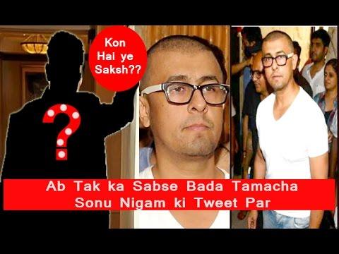 Ab Tak Ka Sabse Bada Tamacha Sonu Nigam k Tweet Par ! (видео)