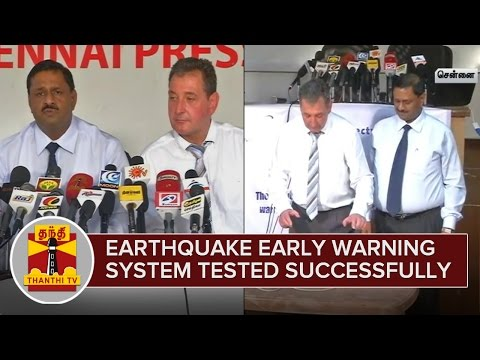 Haryana-Govt-Successfully-tests-Earthquake-Early-Warning-System-in-Chennai-12-03-2016