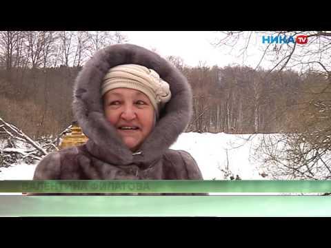 Маяк. Итоги Недели. 20.01.2017