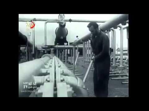قصة النفط في الكويت النسخة العربية