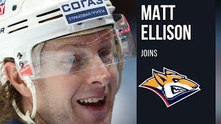 TransferTracker - Matt Ellison joins Metallurg