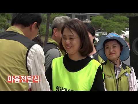 [영상] 20190703영남대의료원결의대회