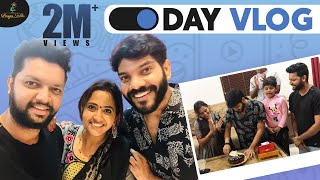 Day Vlog | Ft. Noel Sean | Birthday Special | Lasya Manjunath | BiggBossTelugu4