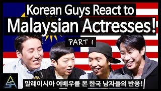Video Korean Guys React to Malaysian Actresses #1 [ASHanguk] MP3, 3GP, MP4, WEBM, AVI, FLV Juli 2018