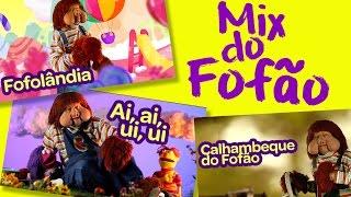 Fizemos um MIX super legal. Juntamos num único vídeo 3 clipes super divertidos do Fofão! Olha que legal! Que músicas você colocaria no próximo MIX?• Ai, Ai, Ui, Ui• Calhambeque do Fofão• FofolandiaUm abração!