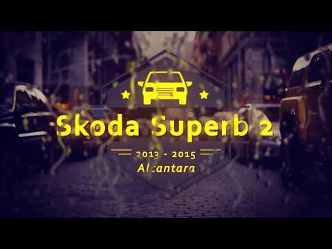 """Чехлы на Skoda Superb 2 (ambition), серии """"Alcantara"""" - серая строчка"""