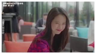 Nonton                                      29 Gram 30                           Song Ji Hyo  Film Subtitle Indonesia Streaming Movie Download