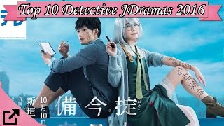 Nonton Top 10 Detective Japaneses Dramas 2016  All The Time  Film Subtitle Indonesia Streaming Movie Download