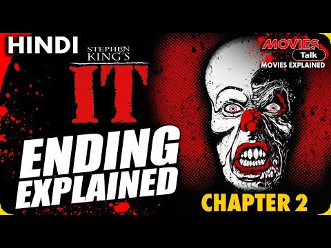 IT Chapter 2 (1990) : Explained In Hindi