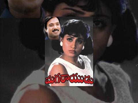 Tollywood Movies - Watch Maga Rayudu Telugu Full Movie Starring : Karthik, Vijayashanti, Brahmanandam Director : E.V.V. Satyanarayana Producer : Mullapudi Rambabu, Duggineni Ve...