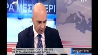 Τελευταίες Εξελίξεις Σχετικά με την Ελληνική Κρίση