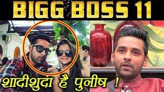 Video Bigg Boss 11: Puneesh Sharma is MARRIED, REVEALED ! | FilmiBeat MP3, 3GP, MP4, WEBM, AVI, FLV Oktober 2017