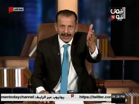 اليمن اليوم 19 11 2017