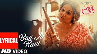Video Guru Randhawa: Ban Ja Rani Video Song With Lyrics | Tumhari Sulu | Vidya Balan Manav Kaul MP3, 3GP, MP4, WEBM, AVI, FLV November 2017