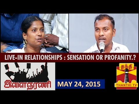 Ilaignar Ani   24-05-2015  Live-in Relationships Sensation or Profanity