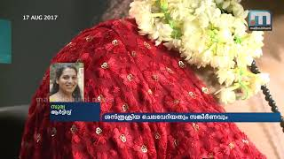 Video Transgender to transsexual: In search of equal justice | Mathrubhumi News MP3, 3GP, MP4, WEBM, AVI, FLV April 2018