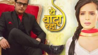 Yeh Wada Raha Title song Zee TV by Pamela Jain