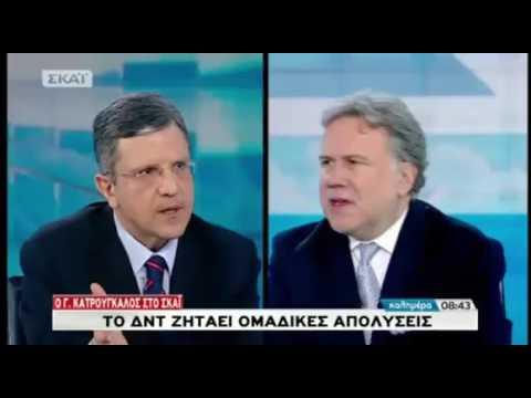 Γ. Κατρούγκαλος: Δεν θα γίνουν οι ομαδικές απολύσεις που ζητάει το ΔΝΤ