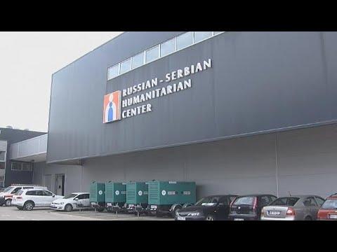 Αμερικανικές πιέσεις στη Σερβία για το Ρωσικό Κέντρο
