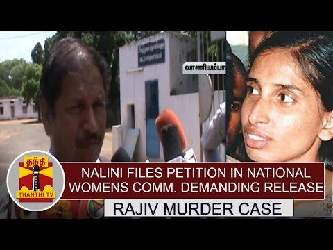 Nalini-files-Petition-in-National-Womens-Commission-demanding-to-release-from-Rajiv-Murder-Case