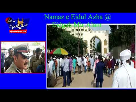 Hyderabad Police Greets Eid ul Azha To Muslims( Eid Gah Mir Alam)