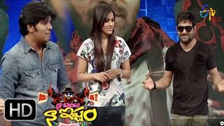 Video Naa Show Naa Ishtam - 28th November 2015 - Full Episode 3 - ETV Plus MP3, 3GP, MP4, WEBM, AVI, FLV April 2018