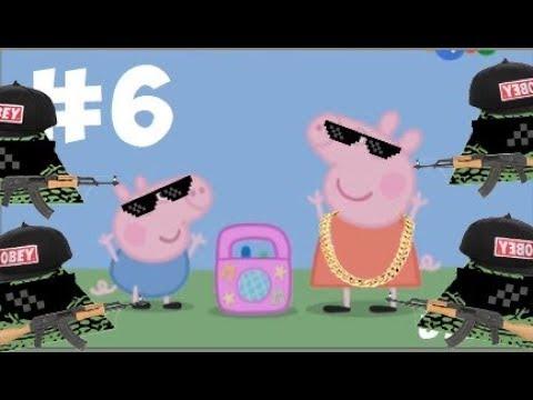 А какую музыку ты любишь Пеппа  №6