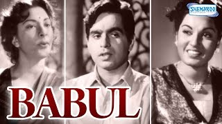 Babul (1950) │ Full Hindi Movie │ Dilip Kumar, Nargis