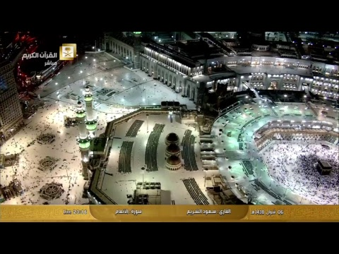 العرب اليوم - شاهد: بث مباشر لصلاة العشاء والتراويح من المسجد الحرام في مكة المكرمة