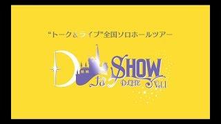 """D-LITE (from BIGBANG)LIVE DVD & Blu-ray『D-LITE JAPAN DOME TOUR 2017 ~D-Day~』2017.09.06 on sale in Japan[BIGBANG OFFICIAL HP JP] http://ygex.jp/bigbang/[YGEX OFFICIAL SHOP] http://bit.ly/2vXELHi[YGEX Twitter] https://twitter.com/?lang=jaBIGBANGのボーカリスト""""D-LITE (ディライト)""""初のソロドームツアーLIVE DVD & Blu-ray 9月6日(水)発売!!オリコン週間CDアルバムランキング初登場1位を獲得した最新ソロミニアルバム『D-Day』を引っさげての『D-LITE JAPAN DOME TOUR 2017 ~D-Day~』は、メットライフドーム・京セラドーム大阪の2都市4公演で計15万人を動員。今作は、2013年からのソロ活動の集大成とも言えるこのメモリアルなドームツアーより、その類いまれな歌声とユーモアたっぷりのMCで5万人超満員の観客を魅了した、京セラドーム大阪でのツアーファイナル全23曲3時間30分を完全収録。さらにはリハーサルからドームツアー全公演に完全密着し、このツアーにかける想いやファンへの感謝の気持ちを語ったインタビューもふんだんに盛り込んだツアードキュメンタリー映像(60分)も同時収録。初回生産限定となる豪華100Pフォトブック付きSPECIAL BOX仕様のDELUXE EDITIONには、上記コンテンツはもちろん、ツアー各公演の爆笑MC名珍場面集【SPECIAL FEATURES(75分)】、各公演のLIVE映像で特別編集した【COLLECTION OF BEST MOMENTS(20分)】5曲とトータル6時間の映像を収録のほか、2枚組みLIVE CDまでをもパッケージングした超豪華内容。"""