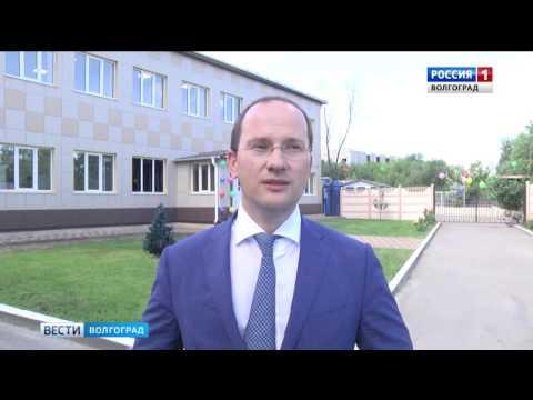 В Волгоградской области начал работу новый лабораторный комплекс Россельхознадзора