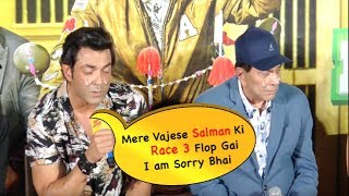 Video Bobby Deol Reacts On Salman Khan Race 3 Flop ! Boby Deol Gets Emotional MP3, 3GP, MP4, WEBM, AVI, FLV Agustus 2018