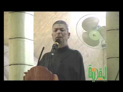 خطبة الجمعة لفضيلة الشيخ عبد الله نمر درويش 21/10/2011