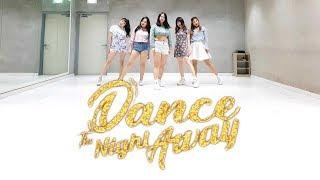 트와이스 댄스더나잇어웨이 안무 커버 5명 버전 TWICE DANCE THE NIGHT AWAY KPOP DANCE COVER 5PEOPLE VERSION