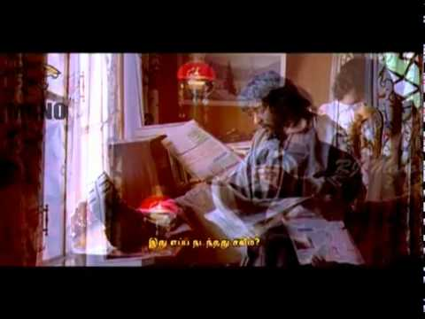 Video February  14 Tamil sad songs download in MP3, 3GP, MP4, WEBM, AVI, FLV January 2017