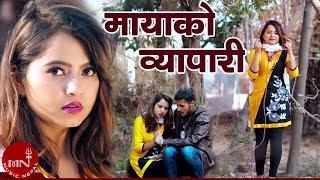 Mayako Byapari - Basanta Raj BK & Parbati Rawal