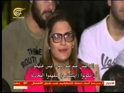 رسالة إلى الجمهور العربي