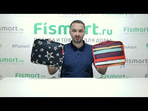 Стильная сумка трансформер Reisenthel обзор от Fismart.ru