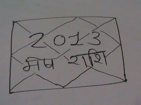 2013 for mesh rashi aries vedic horoscope predictions from naresh